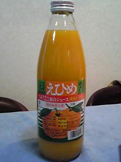 梅の花/愛媛のジュース