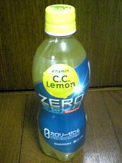今日のお飲みもの〜!