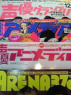 11月の直さん掲載雑誌そして…カレーリゾット(ん?)