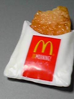 マクドナルドで…