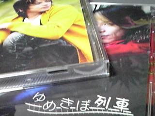 高橋直純ニューシングル「ゆめきぼ列車」がITunesにて配信開始になりますよ〜♪♪♪