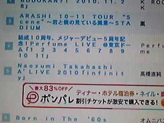 高橋直純DVD発売記念のコメントムービーがニコ動にて公開中&オリコン16日付デイリー5位!(まだ直祭り♪)