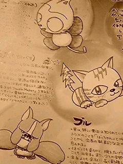 5月の直さんも高橋直純さんのお仕事で…(キャラ、ネコちゃんで…直祭り〜!)その7