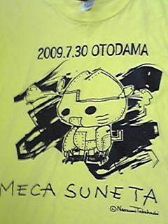 音霊限定Tシャツ2011