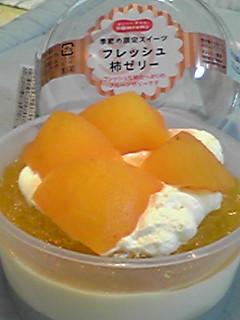 デザートに柿ゼリーを…♪