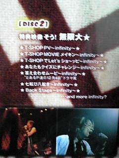 噂の歌謡歌手!「盛岡冷麺」さん出演DVDまだ有りますよ〜♪