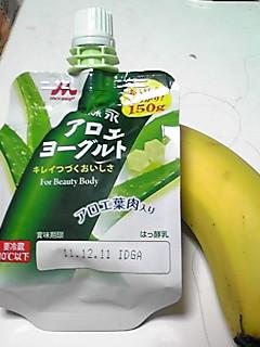 今朝の朝食&昨日の晩御飯〜!