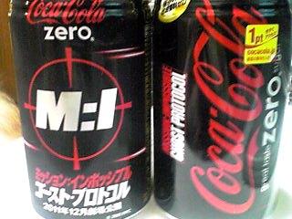 Coca-cola「zero」(コカコーラ・ゼロ)本当によく飲みます☆