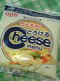 モッツァレラ・チーズが好きです!!