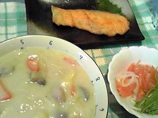 ちょっと久しぶり〜の今日の晩御飯〜!