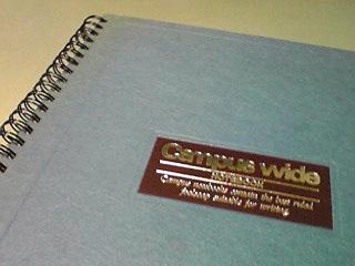 雑記帳という名のノート