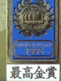 お土産シリーズ(ハタダ栗タルト)