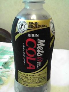 飲んでみたシリーズ「特保のコーラ」