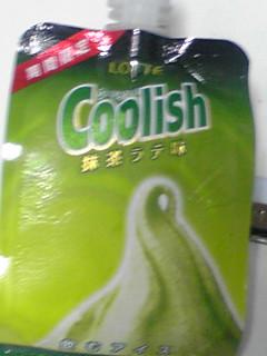 季節限定クーリッシュ(抹茶ラテ味)