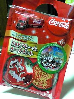 コカ・コーラのおまけ〜♪