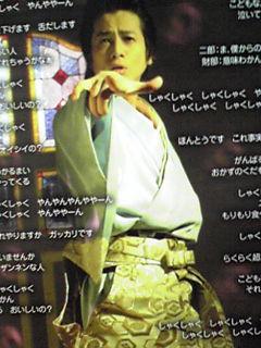 「マメシバ一郎