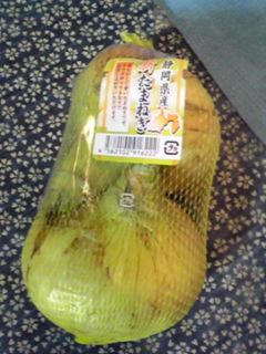こちらは旬のお野菜二品