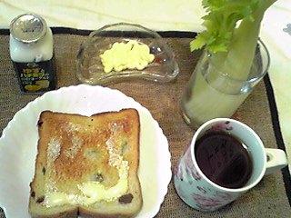 王妃の朝ごパン♪