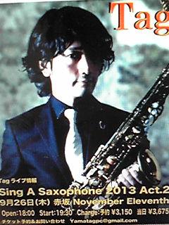 サックス奏者Tagちゃんの出演ライブをご紹介します!/直さん(高橋直純)明日はテニプリフェスタ2013です