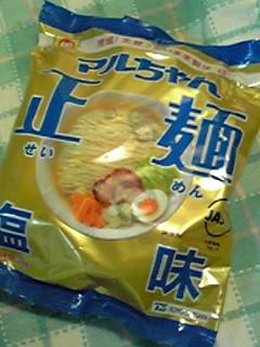 「マルちゃん生麺」やっと食べてみた!