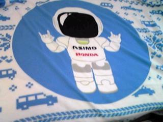 アシモ(ASIMO)の大きなブランケット