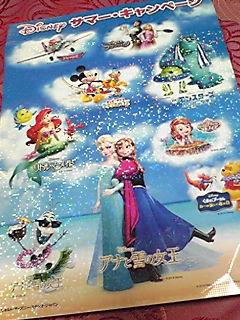 「アナと雪の女王」のMovieNEXを買って来ちゃった♪そして直さん(高橋直純)ニューシングル