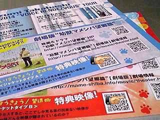 今日の直さん(高橋直純)は「ふうらいぼうきょう/望遠郷」発売記念の握手会です!(タワレコ新宿店)