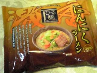 今回は激辛「にんにくラーメン」を食べてみた!