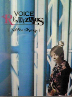 ボイブー祭り♪直祭り♪「NaozumiTakahashi ALIVE2014『VOICE RENDZVOUS』(ボイスランデブー)ツアー