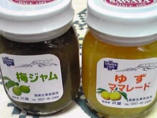最近は軽井沢SAWAYAのジャムが好き♪