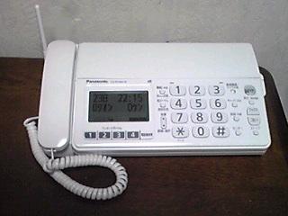 あまり使わないけど…家の電話機を買いました。