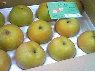 今年も横浜の梨を送って戴きました♪