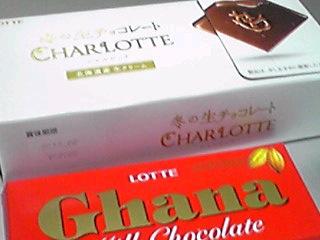 最近、家の中にチョコレートがやたらに目立ちまする!(^ー^)