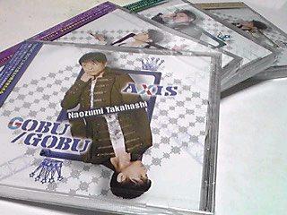 ☆直さん(高橋直純)4枚同時リリースのシングル、いよいよ本日発売です!(嬉しい、嬉しい直祭り〜♪)☆