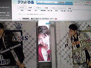 チケットぴあwebに直さん(高橋直純)のインタビュー記事が掲載されました♪その他、新しいお知らせも!