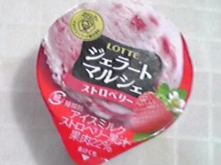 バレンタインデーだけど…暑いからアイス?(^^)