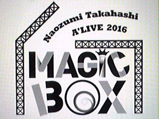 直さん(高橋直純)マジックボックスツアー、本日は北海道のCube Gardenにて開催!グッズ一覧もご紹介!