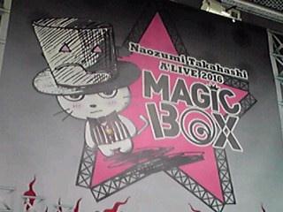 直さん(高橋直純)MAGIC BOX ツアーのグッズたちが通信販売(T‐SHOP)にて発売されます!!