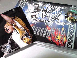 直さん(高橋直純)ライブDVD「MAGIC BOX TOUR」フライングゲット完了!(直祭り〜♪前夜祭!)だよ〜☆