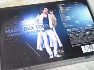 今日の直さん(高橋直純)は「MAGIC BMX」ドキュメンタリーブックとLIVE DVDの発売記念イベント開催です!