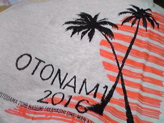 さあ、いよいよ直さん(高橋直純)出演の音霊「OTONAMI」本日開催で〜す♪