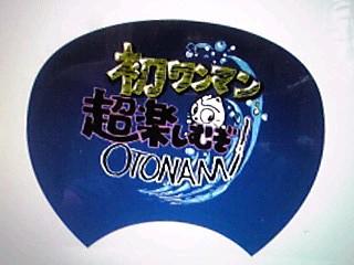 音霊2016直さん(高橋直純)ワンマンA′LIVE「音波‐OTONAMI」のグッズが早くもT‐SHOPにて通販開始!!