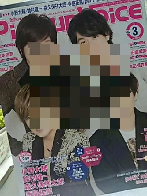 2017年2月発売直さん(高橋直純)掲載雑誌のお知らせです!