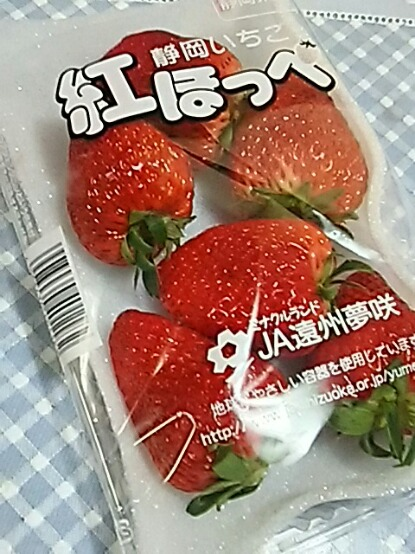 さあ今日の直さん(高橋直純)は石川県はなかだにある「ブックスなかだ」にて『JUICYS』発売記念イベント開催です♪お花はヒスイカズラです!