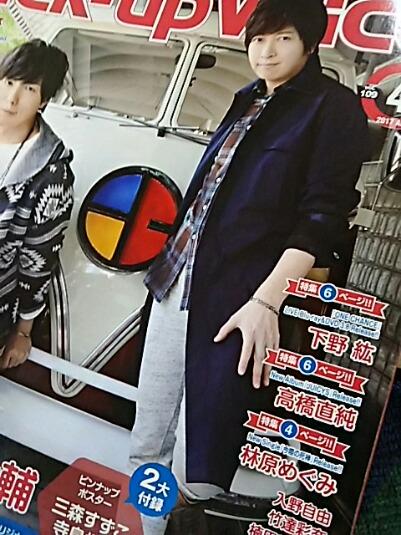 今日の直さん(高橋直純)ニューアルバム発売記念イベントは銀座山野楽器仙台店とタワーレコード仙台店にて開催です♪
