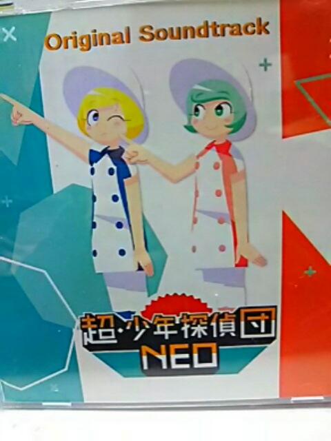 「超・少年探偵団NEO」のオリジナル サウンド・トラックが発売に成りました~♪