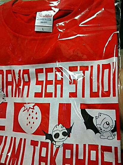 直さん(高橋直純)ポイズン&ストロベリーツアーグッズ及び音霊Tシャツの通信販売(T―SHOP)開始です!(*^▽^)/★*☆♪