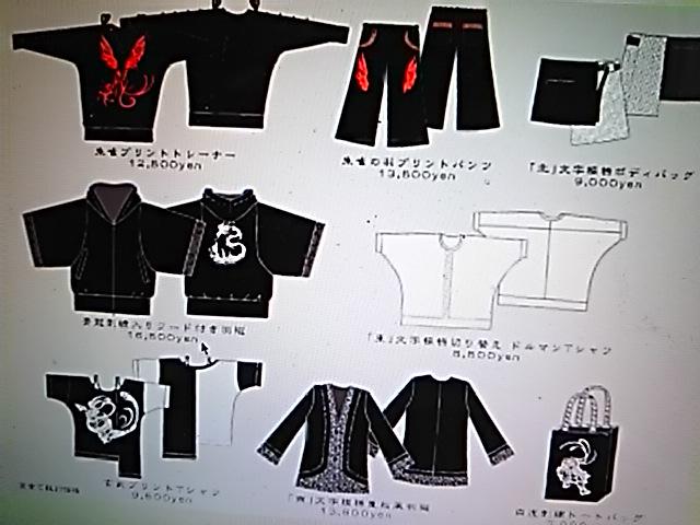本日よりgouk×高橋直純コラボ商品の発売記念のイベントが開催されます!本日は1日目で「gouk京都ギャラリー」での開催です♪