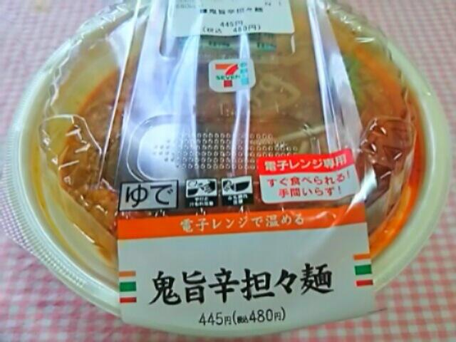 セブンの新製品?「鬼旨辛担々麺」を食べてみました!