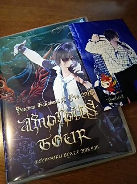 直さん(高橋直純)LIVE DVD